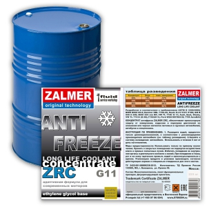 ZALMER Antifreeze LLC CONCENTRATE G11 (синий) 225 кг