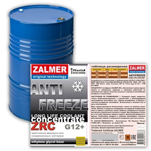 ZALMER Antifreeze LLC CONCENTRATE G12+ (красный) 225 кг