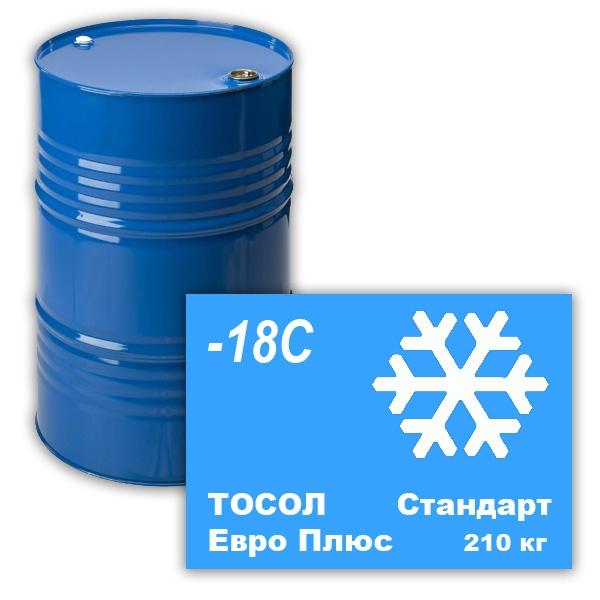 ТОСОЛ Стандарт Евро Плюс (-18С) 210 кг