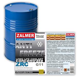 ZALMER Antifreeze LLC CONCENTRATE G11 (синий) 215 кг