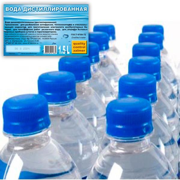 """Вода дистиллированная """"ZR - AQUA""""  1,5 кг"""