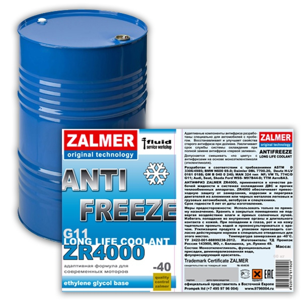 ZALMER Antifreeze LLC ZR 4000 G11 (синий) 215 кг