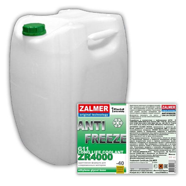 ZALMER Antifreeze LLC ZR 4000 G11 (зеленый)  50 кг