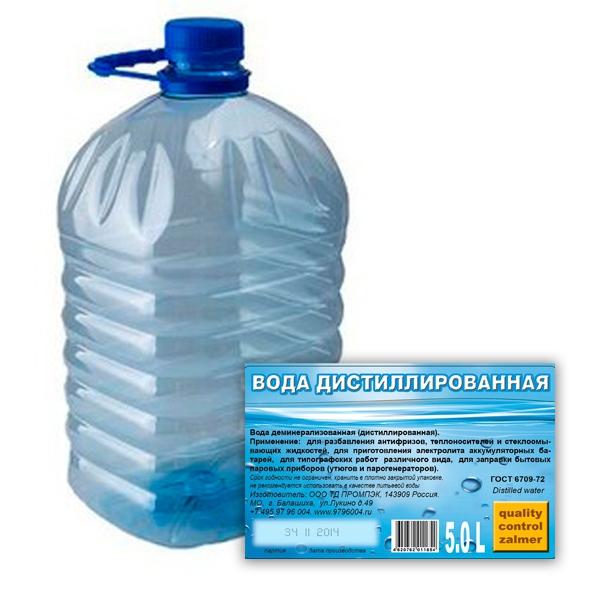 """Вода дистиллированная """"ZR - AQUA""""  5 кг"""