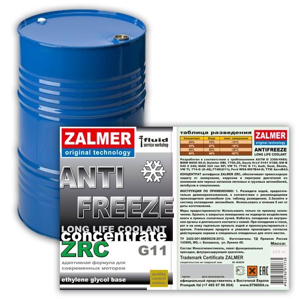 ZALMER Antifreeze LLC CONCENTRATE G11 (зеленый) 215 кг