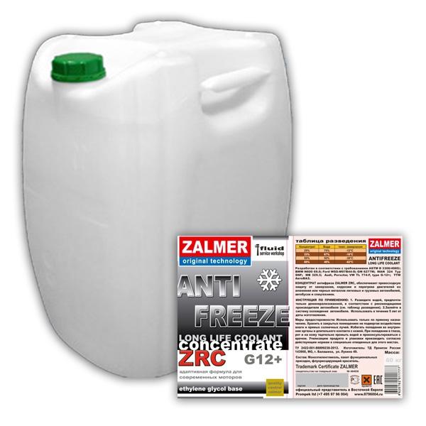 ZALMER Antifreeze LLC CONCENTRATE G12+ (красный)  50 кг
